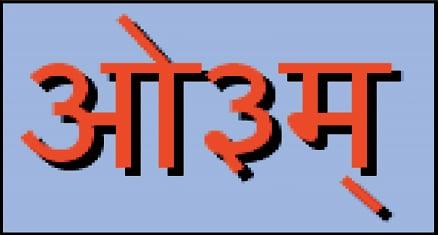APSQ-logo