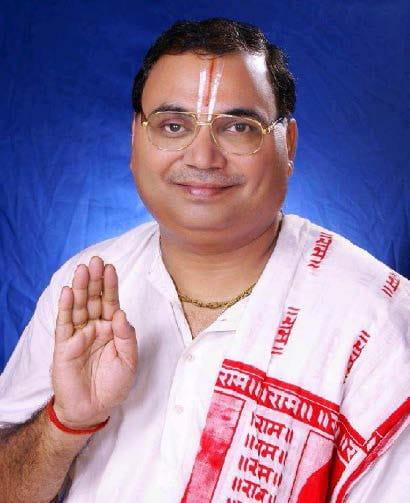 Ram-Vivah-Katha-4