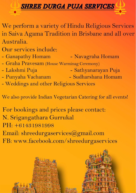 Shree-Durga-Services