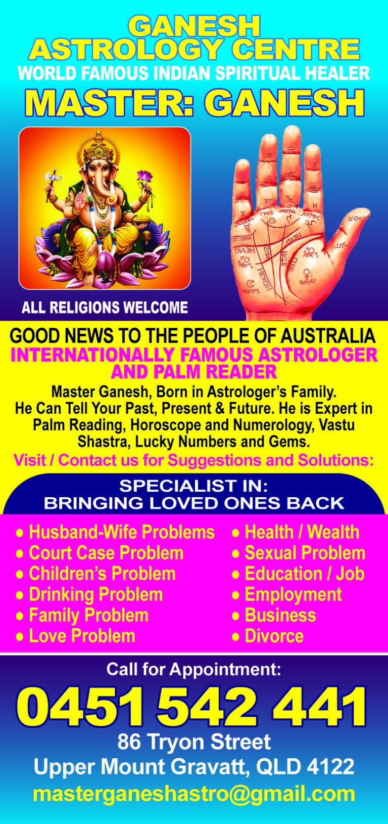 Shiva Kailash DL Page 1 768x1629